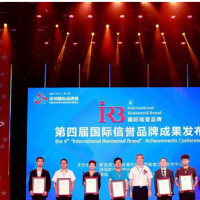 第二届深圳国际品牌周,不得不说的深圳知名品牌故事