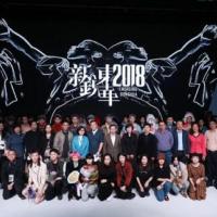 新锐东华2018上海时装周发布会