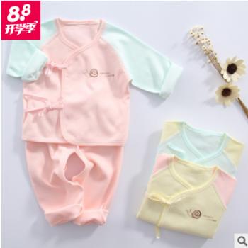 憨豆龙新生儿内衣套装2018婴儿纯棉套装长袖无骨宝宝和尚服系带