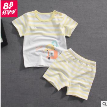 厂家直销麦比吉婴儿内衣卡通印花男宝宝纯棉内衣套装批发批发