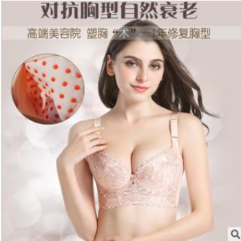 收副乳文胸罩聚拢上托矫正 下垂 皇家丽峰尚调整型美容院薄款内衣