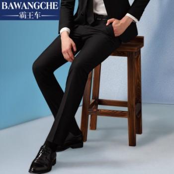 霸王车品牌2018夏季薄款男士西裤修身免烫西装裤黑色商务职业正装
