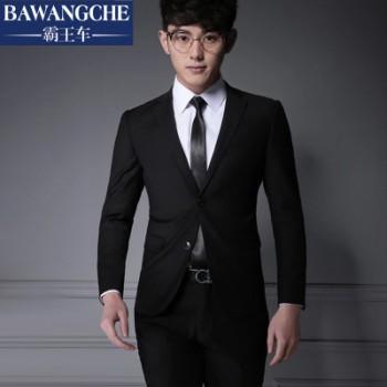 霸王车男士西服套装商务韩版修身大学生职业面试正装新郎结婚西装