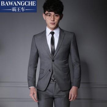 霸王车男士西服套装韩版修身职业上班正装商务绅士宴会婚礼西装男