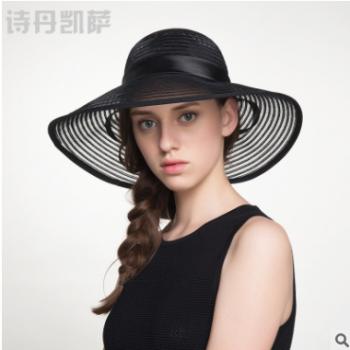 帽子夏天女式遮阳帽新款度假太阳帽防晒沙滩帽pp平板马尾批发