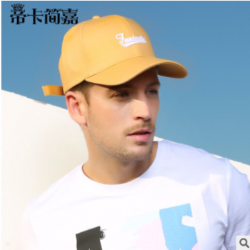 帝卡简嘉棒球帽子男太阳帽男遮阳棒球帽子男字母纯色透气棒球帽