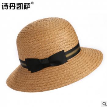 2018新品诗丹凯萨帽子 女春夏草帽休闲遮阳帽 女海滩度假沙滩帽