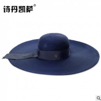 诗丹凯萨 遮阳草帽 大边沙滩帽,出游防晒帽子一件代发支持混批