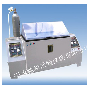 厂家直销二氧化硫气体试验箱 氯化氢气体腐蚀箱 腐蚀试验箱
