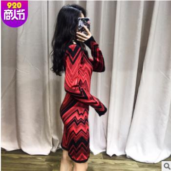 18秋冬新款红黑V领条纹高领长袖针织连衣裙修身中长款打底衫女
