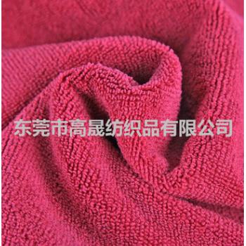 厂家直销 超强吸水毛巾布 6倍吸水 抹布 供宠物洗澡手套搓澡巾面