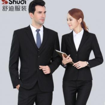 男士西装西服套装男春季男女同款职业装商务修身厂家定制工作服