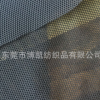 厂家供应尼龙小菱形网眼布 时装婚纱箱包针织面料 透气弹力网眼布