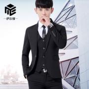 2018新款西装男士西服套装韩版定制职业装工作服结婚婚庆一件代发