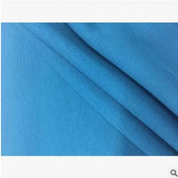 32S精棉双卫衣 高品质全棉针织卫衣服装面料 纯棉毛圈布料潮牌
