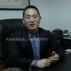 纺织行业原料交易市场形象片宣传片介绍片视频制作_(new) (3播放)