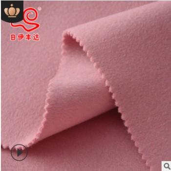 100色+现货 秋冬大衣呢羊绒面料布料 粗纺双面呢 100%纯羊毛面料