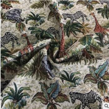 涤棉提花布 新款现代涤棉动物图案箱包桌布料 靠垫沙发色织提花布