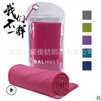 厂家定制冷却毛巾冷感运动毛巾可加印LOGO尺寸定制冰毛巾冷感运动