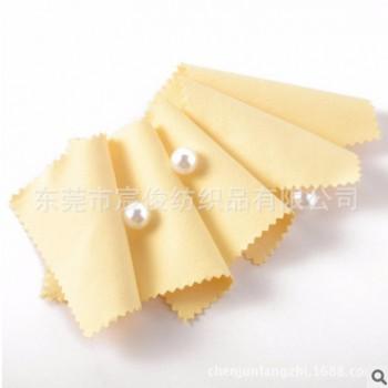 珠宝擦试布批发15*15CM超细纤维擦钻布 擦玉布 珍珠布免费拿样