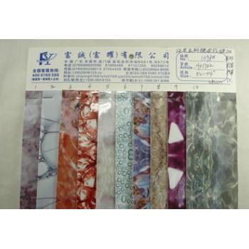 热销水晶水彩艺术镜面贴膜皮料七彩石壁水珠图案人造革箱包手袋革
