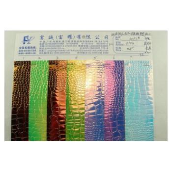 厂家直销 皮料压纹散光幻彩贴膜镭射PU 鳄鱼纹压纹皮料 箱包面料