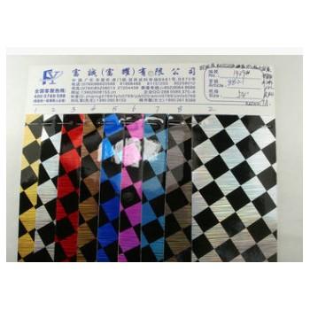 现货供应 皮料贴膜镭射PVC 皮料印花菱形格子图案皮革 箱包面料
