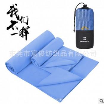 超细纤维双面绒旅行专用速干吸汗毛巾 沙滩铺巾垫户外运动毛巾