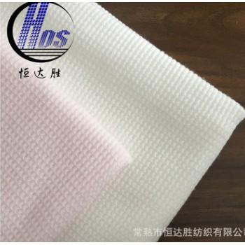 【恒达胜】销售涤棉针织迷你华夫格 双面小华夫格服装面料