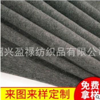 厂家专业生产麻灰单面绒面料 服装服饰复合面料 风格规格加工定制