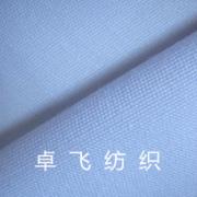 河北卓飞纺织品贸易有限公司
