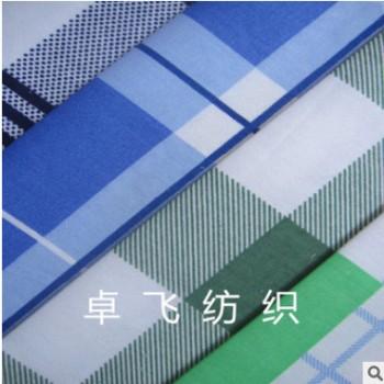 工厂现货直销医用全棉床品面料,涤棉布