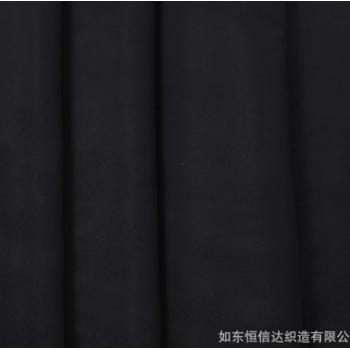 厂家直销高档亚光贡缎色丁 面料厚缎布料 桌布 婚纱里衬现货批发