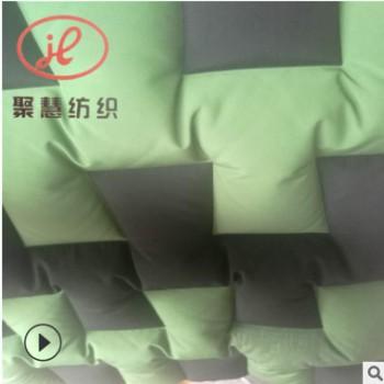 厂家直销 50D涤纶黑丝长城格双层布 羽绒服家纺充绒面料 保暖透气