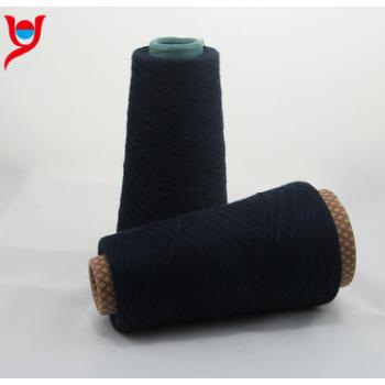 生产加工38S/2棉腈混纺纱 棉腈机织纱坯纱色纱定制