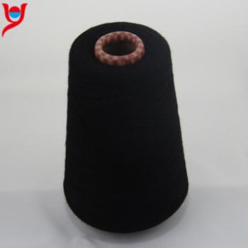 专业定制生产 26/1全毛机织纱 100%澳毛色纺纱