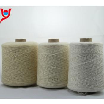 厂家直销16/3全毛地毯纱 可定制毛混纺纱线