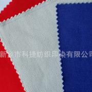 新乡市科捷纺织印染有限公司