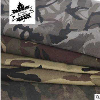 弹力迷彩面料梭织迷彩布料高品质户外服军训服运动服面料厂家直销