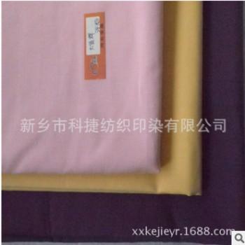 【新乡科捷】生产供应 洗涤衬衫面料口袋布里子布服装内衬