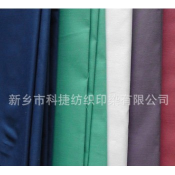 阻燃防静电里衬工装口袋布
