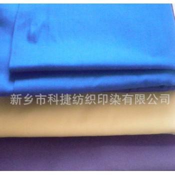【新乡科捷】供应 工装里衬口袋布多种颜色,量大从优