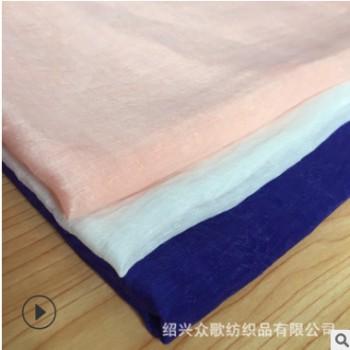 天丝亚麻面料 工厂直销 纯色梭织汉服平纹布料 天丝衬衫时装用布