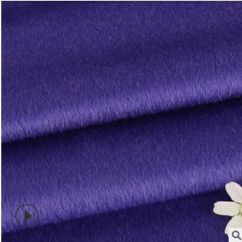2018新品羊驼苏力阿尔巴卡单面长毛呢毛纺粗纺面料厂家现货