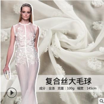 厂家供应复合丝大毛球雪纺剪花面料现货女士衬衫裙子雪纺坯布批发