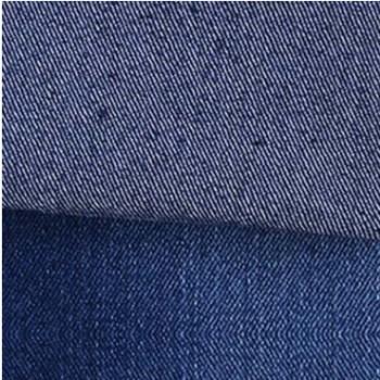 厂家批发直销涤棉弹力牛仔布女装童装斜纹面料