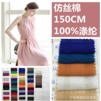 新款现货 直销仿丝棉雪纺涤纶布时尚女装连衣裙夏季雪纺服装面料