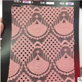 现货加厚复合底布大花锦纶蕾丝布料 双色时尚连衣裙女装面料