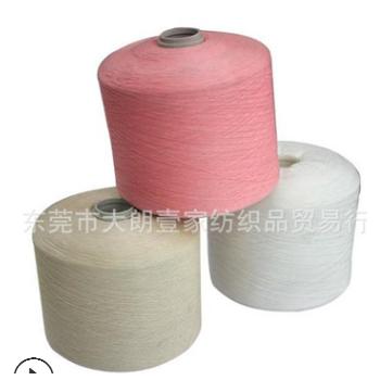 壹家高品质1/48N 1/32N.50%羊毛50%晴纶.有色毛晴纱壹家色纱供应