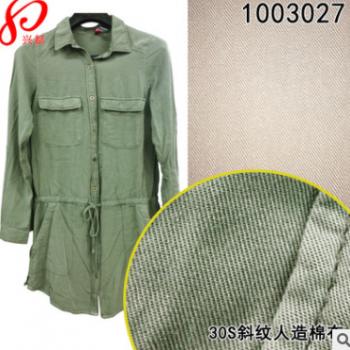 梭织人棉面料 30*30/106*66斜纹人棉衬衫布